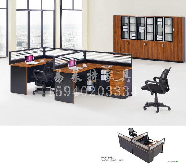 板式办公桌42