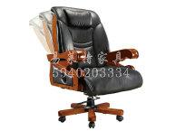 老板椅36