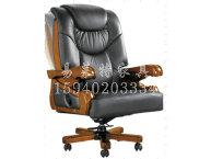 老板椅01