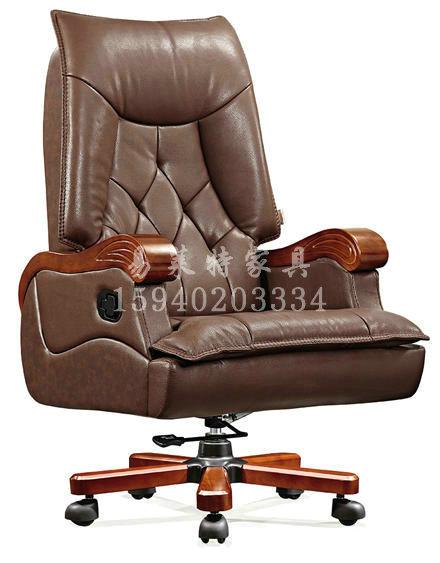 老板椅41