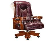 老板椅47