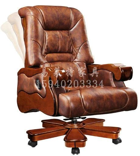 老板椅45