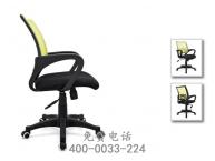 职员椅60