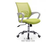 职员椅61