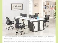 钢木结合桌062